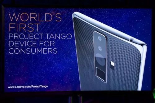 Lenovo Phab 2 Pro (проект Project Tango) получит 6,4-дюймовый QuaHD-дисплей и 3D-навигацию – фото 1