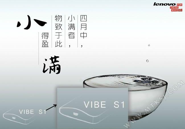 lenovo-vibe-s1-111