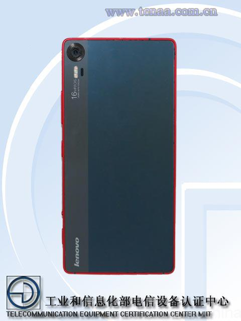 lenovo-vibe-shot-mt6753-2