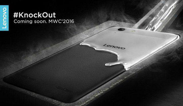 Lenovo представит международную версию модели Lemon 3 на MWC 2016 – фото 1