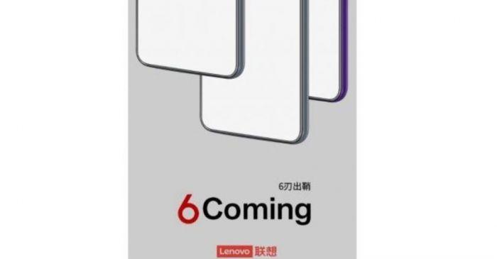 Постер Lenovo