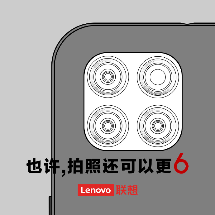 Lenovo новые смартфоны