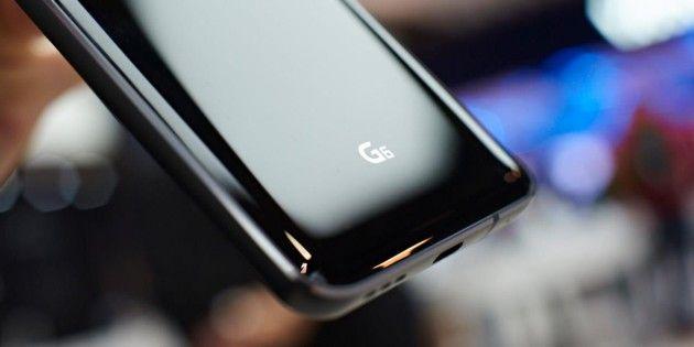 LG сменит количество на качество и первый рендер LG G7 – фото 1