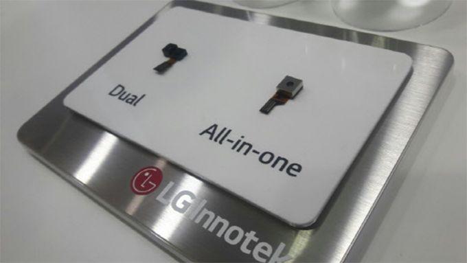 LG G7 получит сканер радужки глаза нового поколения – фото 3