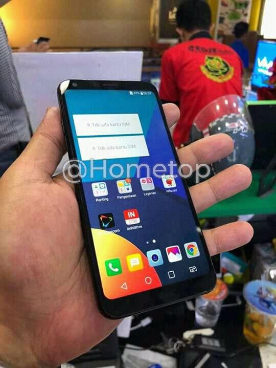 LG Q9 показали на «живом» фото – фото 1
