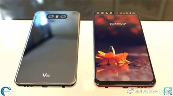 В LG V30 качество звука выведут на новый уровень – фото 1