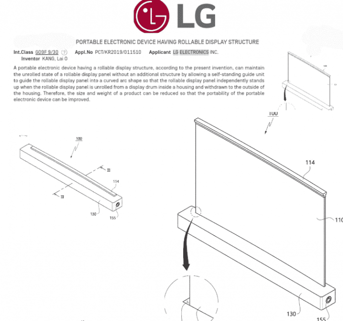 LG выезжающий дисплей