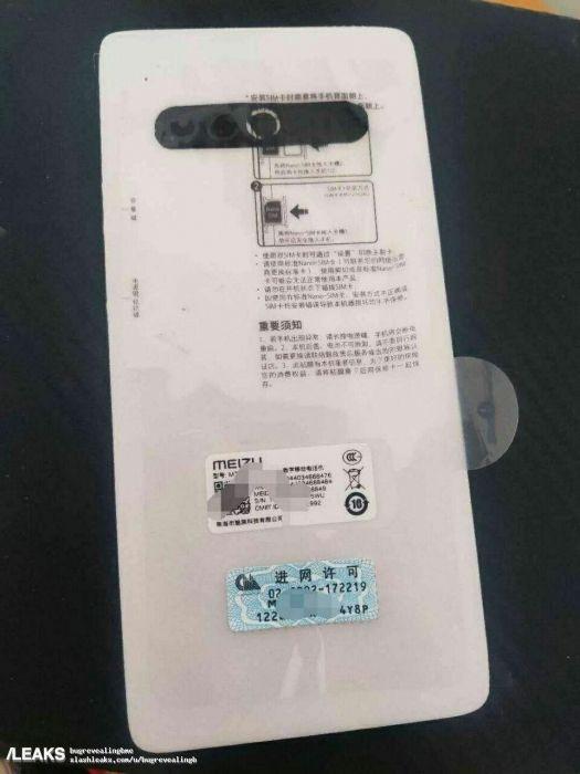 Очередные изображения Meizu 17 – фото 2