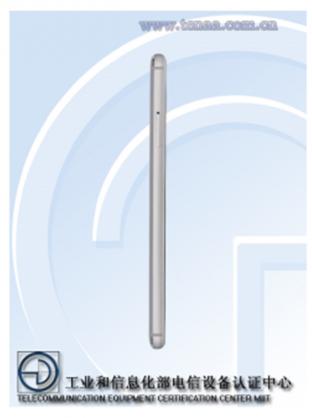 Meizu M5 Note будет представлен в трех версиях ОЗУ – фото 2