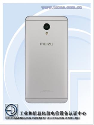 Meizu M5 Note будет представлен в трех версиях ОЗУ – фото 3