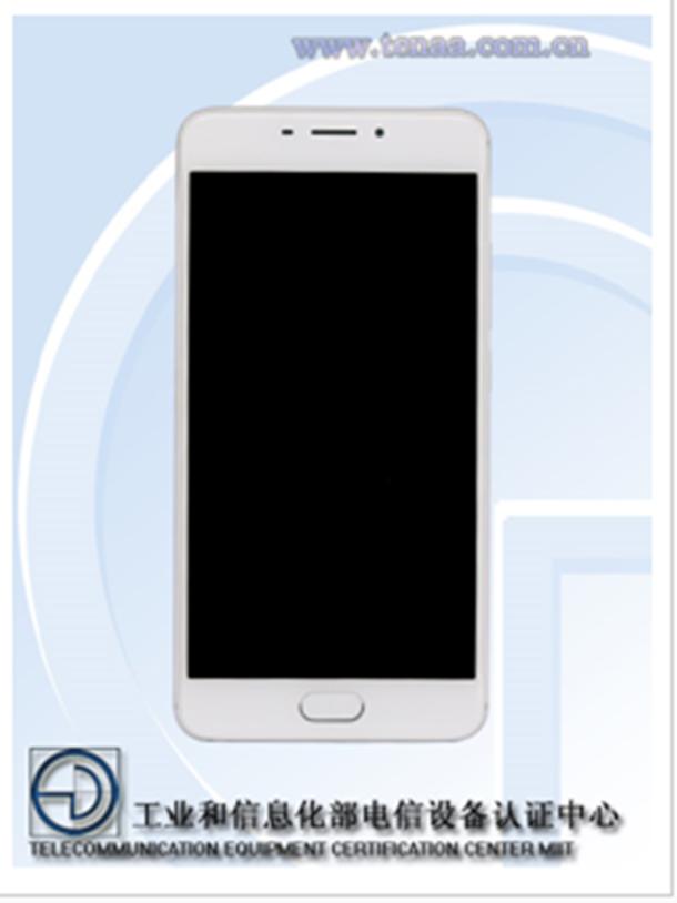 Meizu M5 Note будет представлен в трех версиях ОЗУ – фото 1