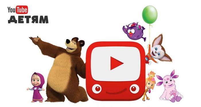 Google оштрафован за сбор данных о детях на YouTube – фото 1