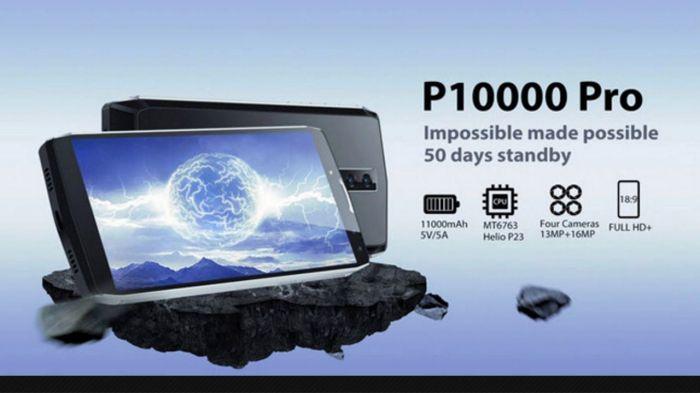 Видео: тест камеры Blackview P10000 Pro – фото 1