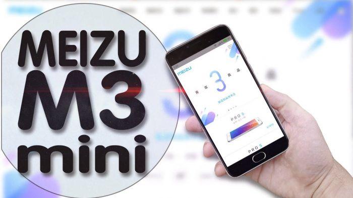 Meizu M3 (M3 Mini) обзор: апгрейд прошлогоднего хита продаж – фото 1