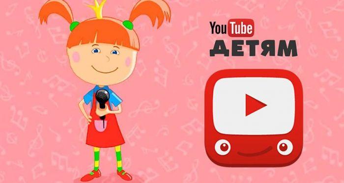 Google оштрафован за сбор данных о детях на YouTube – фото 2