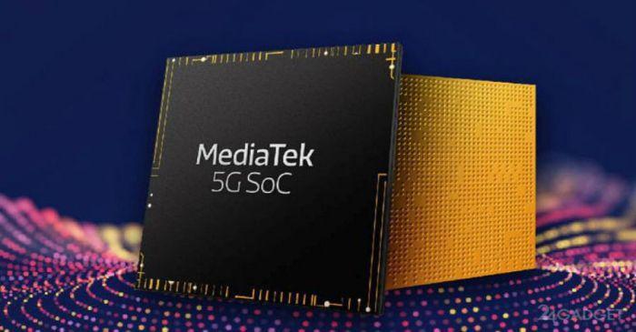 Когда ждать ответ Samsung и MediaTek на выход Snapdragon 888 – фото 2