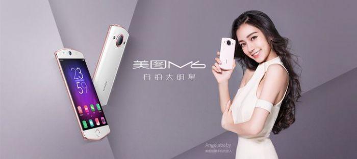 Дан старт продажам MeiTu M6 и MeiTu V4 – фото 1
