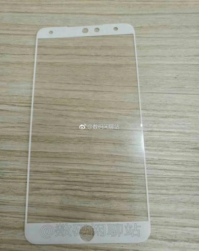 Фото передней панели Meizu 15: неожиданные открытия – фото 1