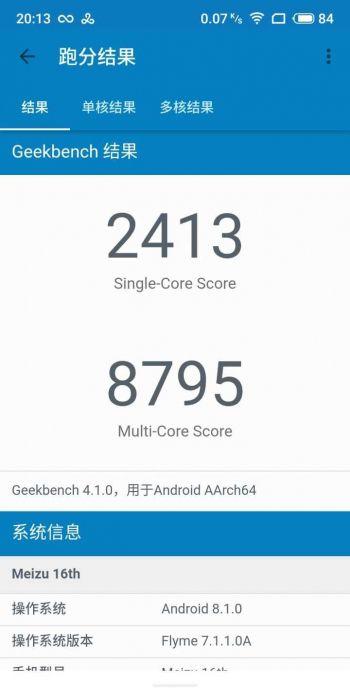 Meizu похоронила линейку Pro, падение цен на Meizu 15, а также результаты Meizu 16th в бенчмарках – фото 7