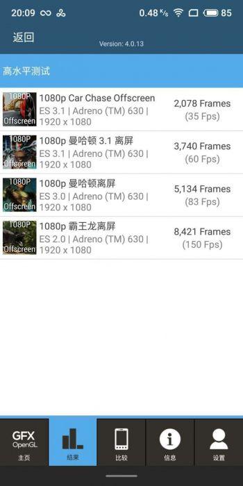 Meizu похоронила линейку Pro, падение цен на Meizu 15, а также результаты Meizu 16th в бенчмарках – фото 8