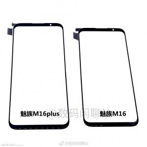 В Meizu 16 может появиться NFC – фото 2