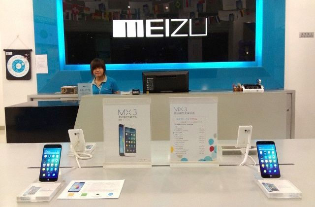 meizu-alibaba-group-2
