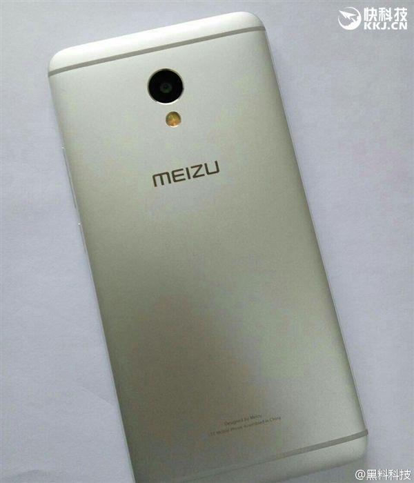 Meizu M1E прошел испытания в AnTuTu за несколько часов до премьеры – фото 4