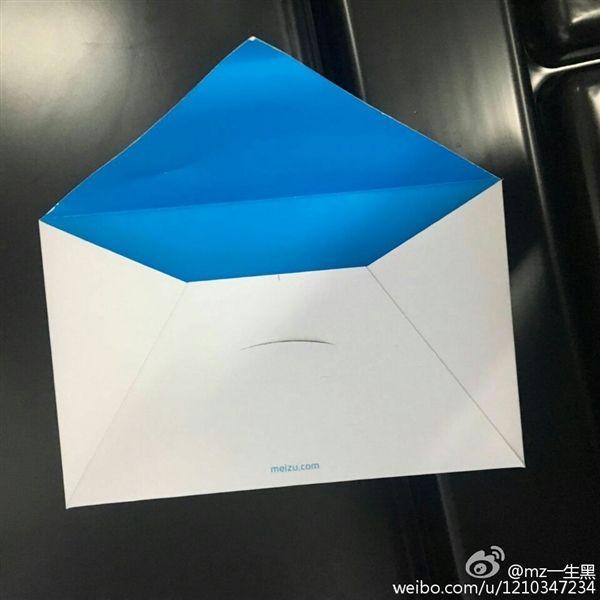 Meizu зовет на презентацию 10 августа – фото 2