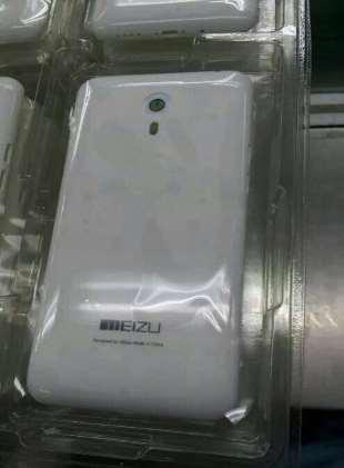 meizu-low-cost-leaked-1