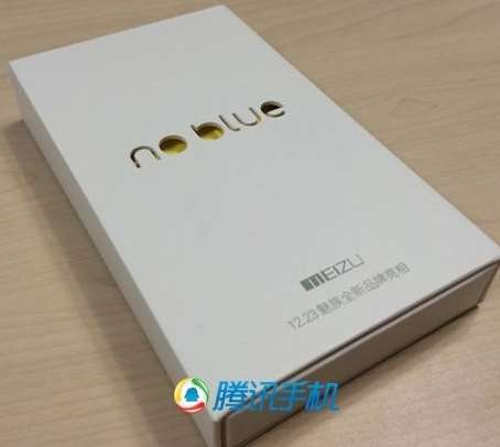 meizu-low-cost-leaked-6