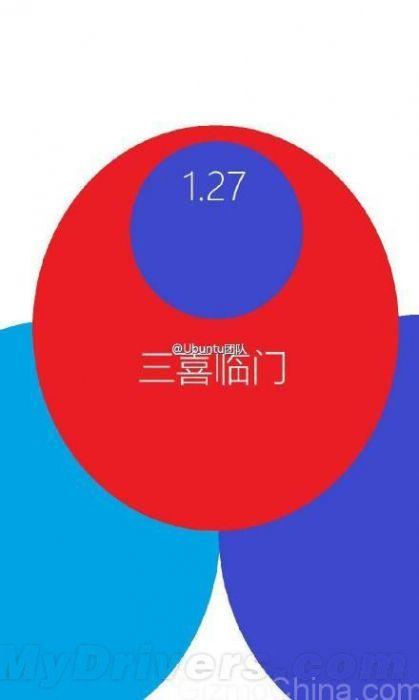 meizu-m1-mini-5-inch-foto-3