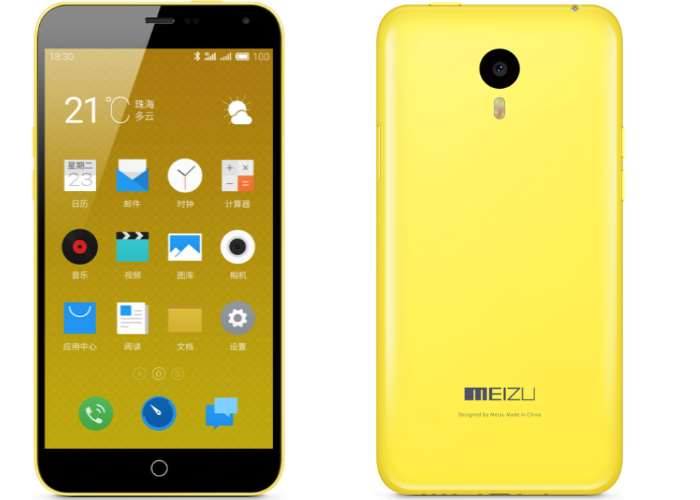 meizu-m1-note-andro-news-5