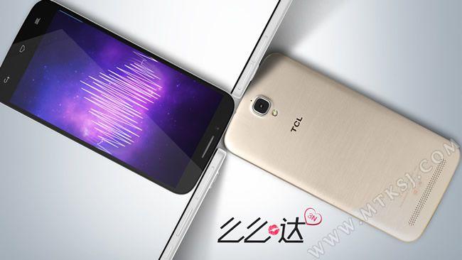 meizu-m1-note-jiayu-s3-kingzone-z1-tcl-3N-4