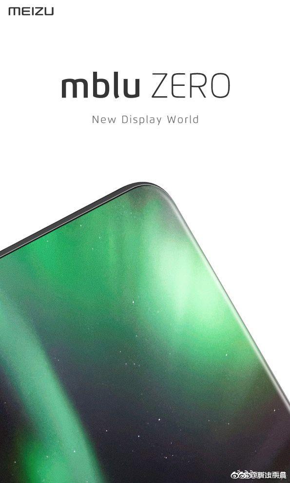 Meizu выпустит безрамочный смартфон, но в следующем году – фото 2