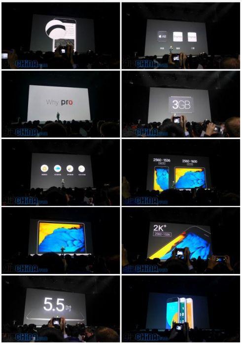 meizu-mx-4-pro-prezentaciya-andro-news-1