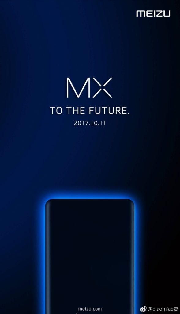 Meizu MX7: стоит ли ждать уже 11 октября? – фото 1