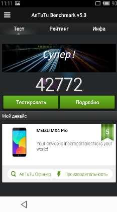 meizu-mx4-pro-antutu-1