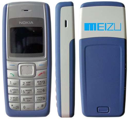 meizu-nokia-3