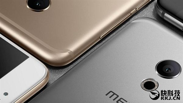Цена и характеристики Meizu Pro 6s стали известны до презентации – фото 1