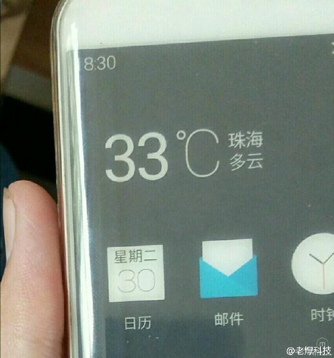 Meizu Pro 7 выйдет в двух версиях Super AMOLED-дисплея – фото 1