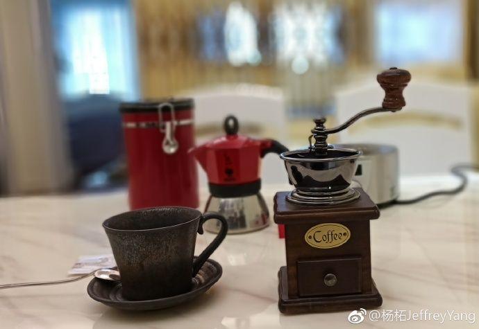 В сеть утекли снимки, полученные с помощью камеры Meizu Pro 7 – фото 2