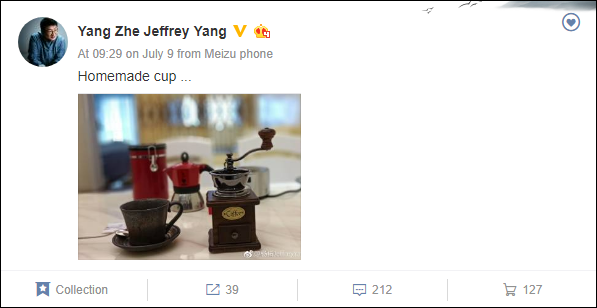 В сеть утекли снимки, полученные с помощью камеры Meizu Pro 7 – фото 1
