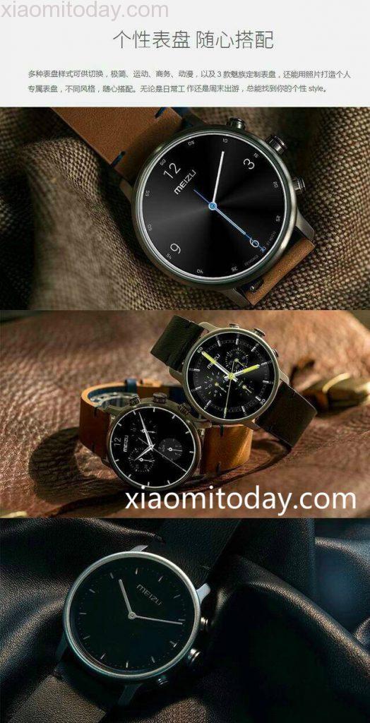 Смарт-часы Meizu Smartwatch замечены на первых фотографиях в сети – фото 2