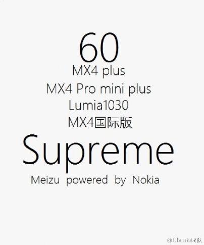 meizu-supreme-2