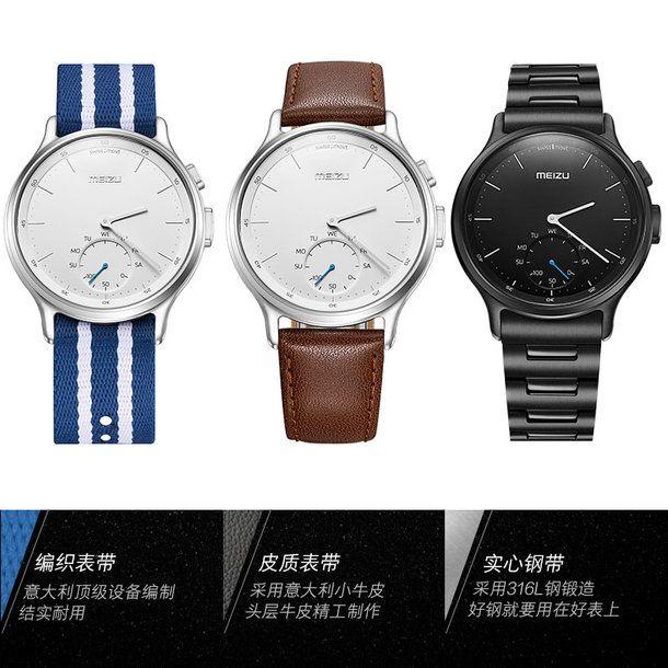 Meizu представила смарт-часы Light SmartWatch без цифрового дисплея – фото 1