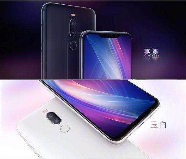 Анонс Meizu X8: первый с «монобровью» от Meizu на базе Snapdragon 710 – фото 1