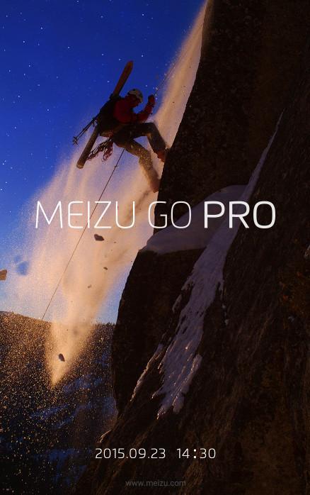 meizu_23092015