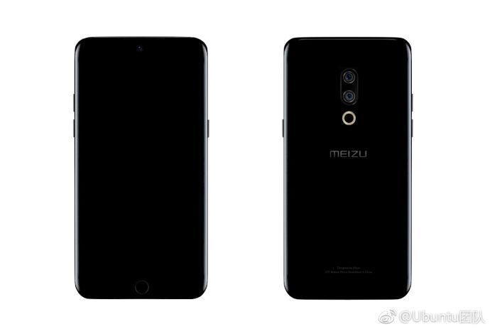 Meizu 15 Plus может стать супер-флагманским китайским смартфоном 2018 года – фото 1