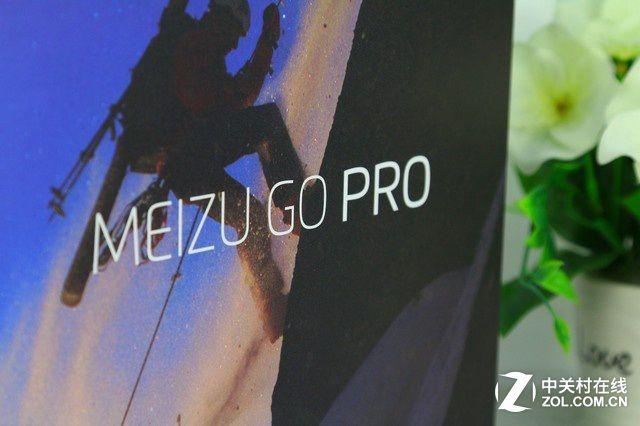 meizu_go_pro