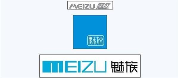 meizu_logo